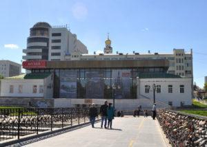 December 2011 - February 2012 - Russia, Ekaterinburg