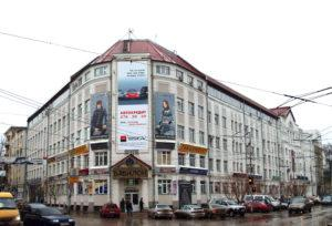 May - June 2011 - Russia, Samara